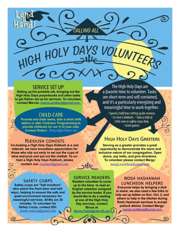 Member information & Call for Volunteers
