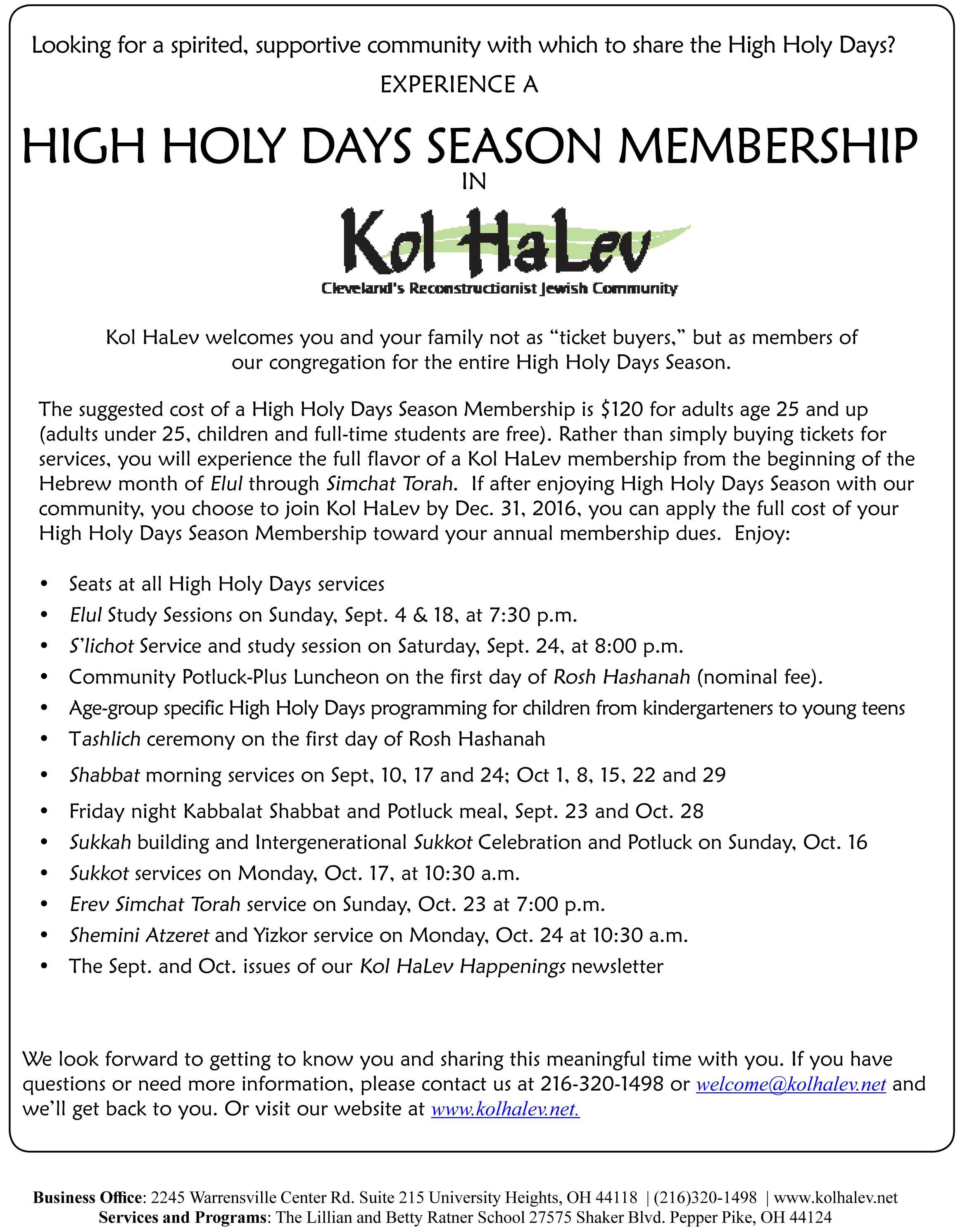 High Holy Days Season Membership – Get to know Kol HaLev!