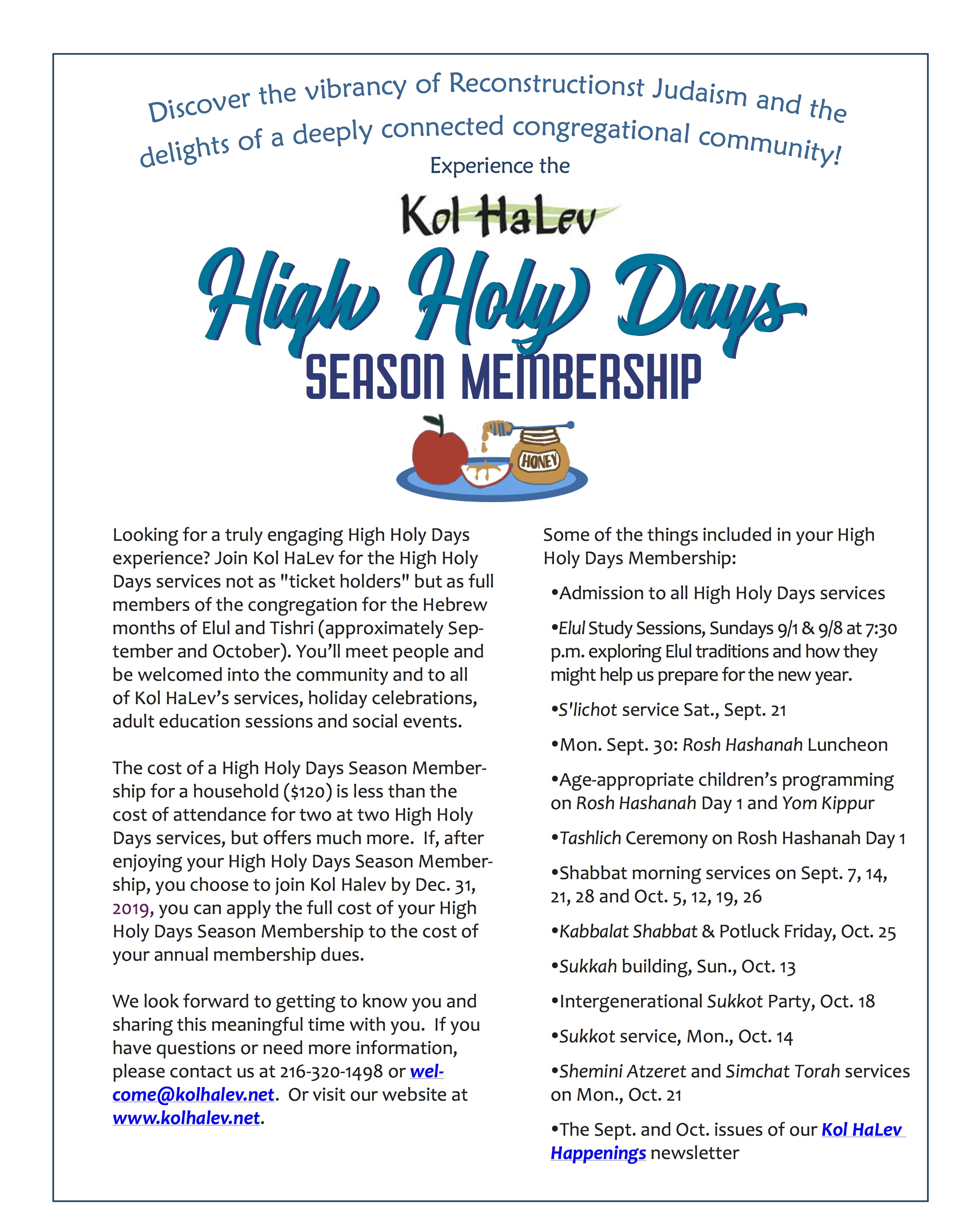 High Holy Days Season Membership