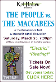 """The People vs. The Maccabees"""