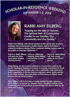 Flier for Visiting Scholar Rabbi Amy Eilberg, Kol HaLev Sept 1 2018