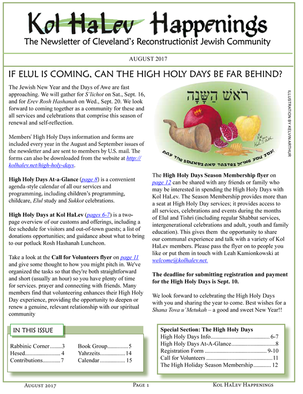 The most recent issue of the Kol HaLev newsletter