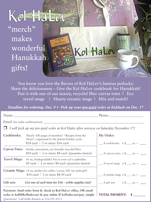 Hanukkah gifts flier and order form